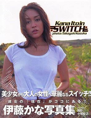 Ita Kana Photo Album SWITCH