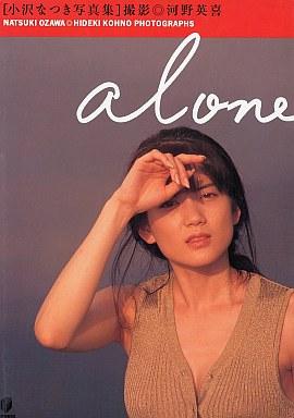 Natsuki Ozawa photo collection alone