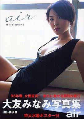 【中古】女性アイドル写真集 大友みなみ写真集 air