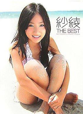 【中古】女性アイドル写真集 紗綾写真集 紗綾THE BEST