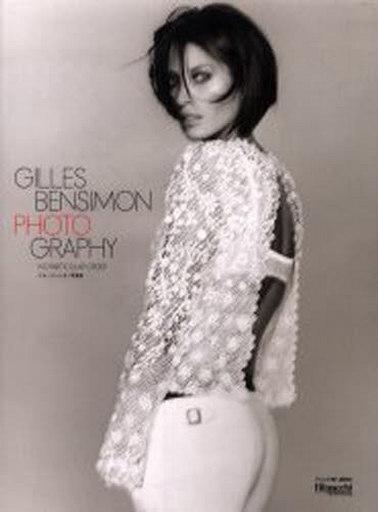 【中古】女性アイドル写真集 ジル・ベンシモン写真集 GILLES BENSIMON PHOTOGRAPHY