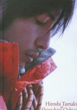 【中古】男性写真集 ミッドナイトイーグル 劇場用プログラム別冊 玉木宏as落合信一郎