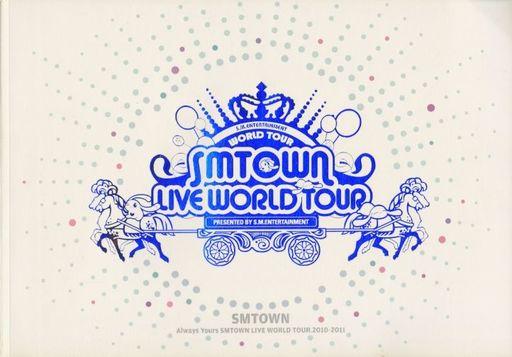 【中古】男性写真集 SMTOWN LIVE WORLD TOUR 2010-2011 PHOTOBOOK (韓国版)