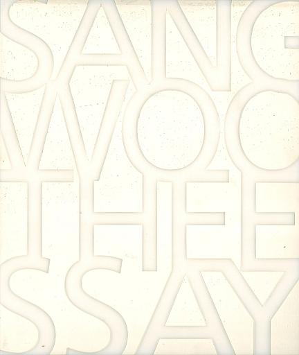 【中古】男性写真集 DVD欠)クォン・サンウ フォトエッセイ SANGWOO The Essay