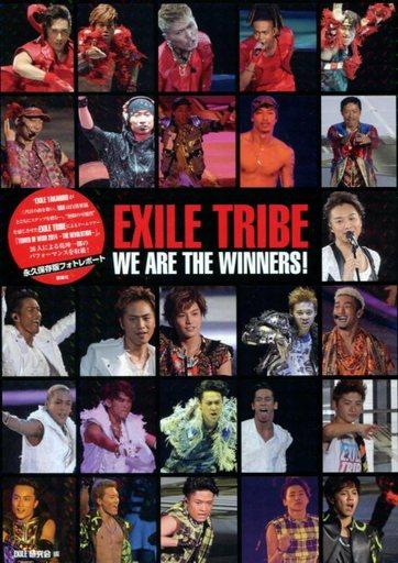【中古】男性写真集 EXILE TRIBE WE ARE THE WINNERS!