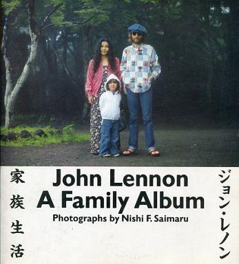 【中古】男性写真集 ランクB)ジョン・レノン家族生活