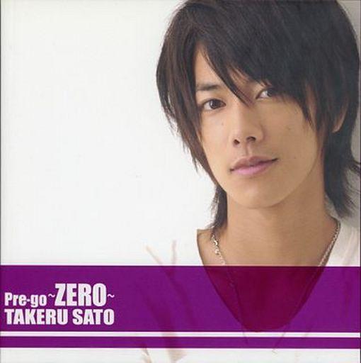 【中古】男性写真集 CD欠)佐藤健写真集 TAKERU SATO Pre-go ?ZERO?