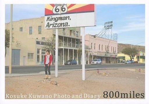 【中古】男性写真集 サイン付)Kosuke Kuwano Photo and Diary 800miles