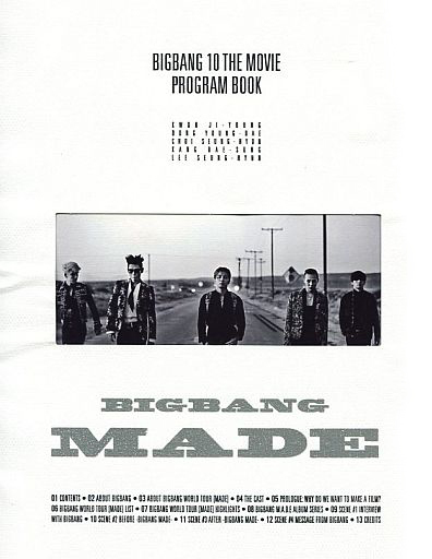 【中古】男性写真集 BIGBANG 10 THE MOVIE PROGRAM BOOK BIGBANG MADE (韓国版)