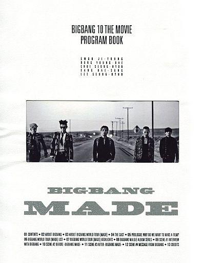 【中古】男性写真集 BIGBANG 10 THE MOVIE PROGRAM BOOK BIGBANG MADE (韓国版)