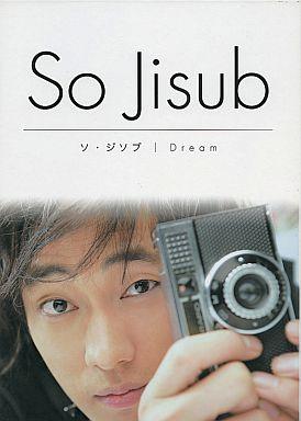 【中古】男性写真集 ソ・ジソブ映像&フォトエッセイ集 Dream ?あなたに贈る僕の夢?