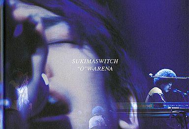 """【中古】男性写真集 スキマスイッチ ARENA TOUR '07 ドキュメントブック """"O""""W-ARENA"""