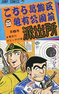 https://www.suruga-ya.jp/database/pics/game/sk6294.jpg