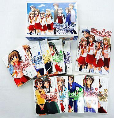 【中古】B6コミック ランクB)こえでおしごと! 全10巻セット 全巻大人買いBOX・薄い本付き / 紺野あずれ