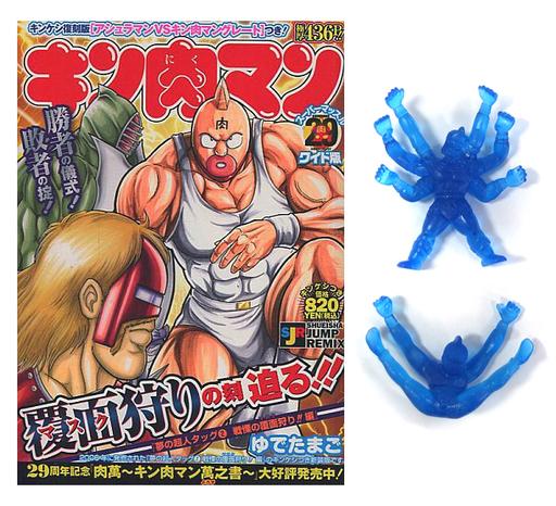 【中古】コンビニコミック キン肉マン 夢の超人タッグ2戦慄の覆面狩り!!編 キンケシ付き / ゆでたまご