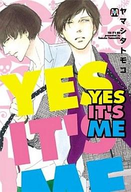 【中古】ボーイズラブコミック YES IT'S ME / ヤマシタトモコ