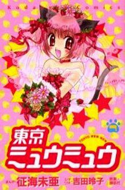 【中古】少女コミック 東京ミュウミュウ 全7巻セット / 征海未亜