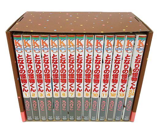 【中古】少女コミック となりの怪物くん 全13巻+FAN BOOK 計14巻セット 収納BOX付き / ろびこ