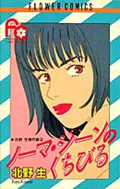 Kitano student masterpiece collection 3 volumes set