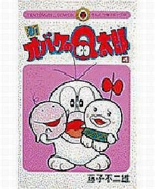 New Obake的Q Taro 4卷