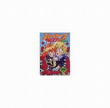 【中古】B6コミック スレイヤーズNEXT アニメコミック 全6巻セット / ドラゴンマガジン編集部