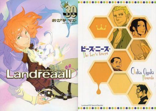 【中古】限定版コミック 限定30)Landreaall 限定版 / おがきちか