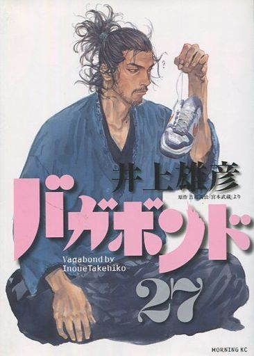 特典付)限定27)バガボンド リアルコラボカバー付き / 井上雄彦 | 予約 ...