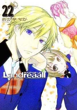 【中古】限定版コミック 限定22)Landreaall 限定版 / おがきちか