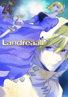 【中古】限定版コミック 限定24)Landreaall 限定版 / おがきちか