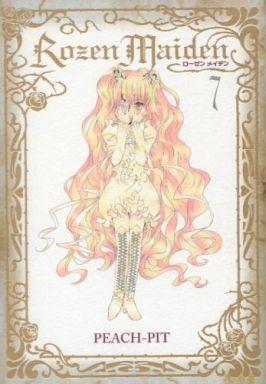 【中古】限定版コミック 特典欠)限定7)Rozen Maiden 新装版 初回限定版(完) / PEACH-PIT