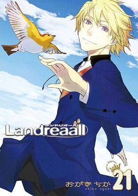 【中古】限定版コミック 特典欠)限定21)Landreaall 限定版 / おがきちか