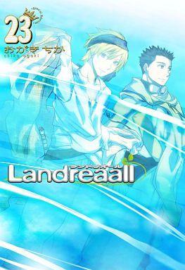 【中古】限定版コミック 特典欠)限定23)Landreaall 限定版 / おがきちか