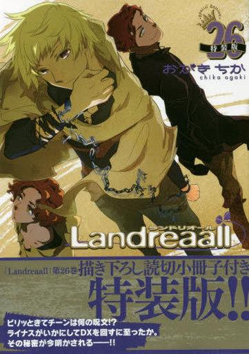 【中古】限定版コミック 限定26)Landreaall 特装版 / おがきちか