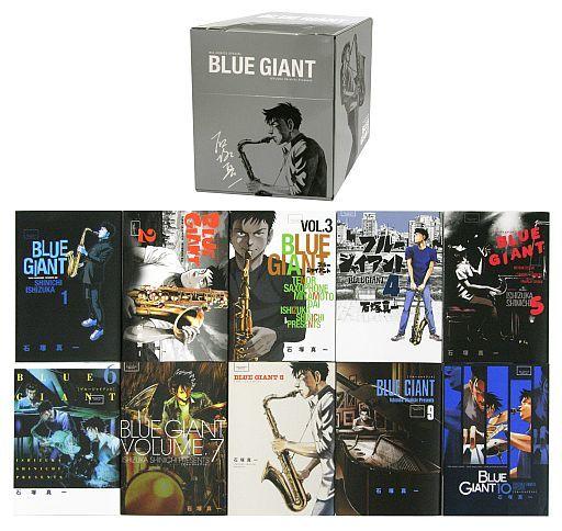 【中古】限定版コミック BLUE GIANT 全10巻セット 全巻収納シルバーBOX付 / 石塚真一