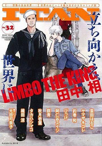 【中古】その他コミック ITAN 32号(32) / アンソロジー