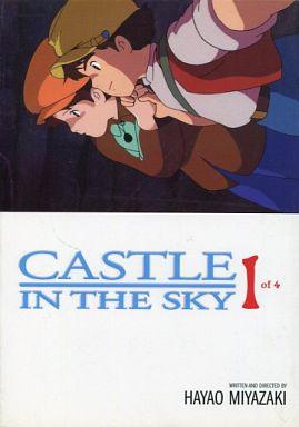 【中古】アメコミ 英語版)1)CASTLE IN THE SKY 天空の城ラピュタ / Hayao Miyazaki/宮崎駿