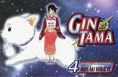 English version) 4) Gin Tama Gintama
