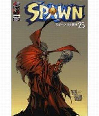 25)SPAWN スポーン日本語版 / ト...