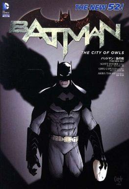 【中古】アメコミ バットマン:梟の街  THE  NEW52! / スコット・スナイダー/グレッグ・カプロ/高木亮