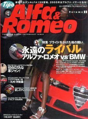 【中古】車・バイク雑誌 Alfa&Romeo アルファ&ロメオ Vol.11 2005年6月号