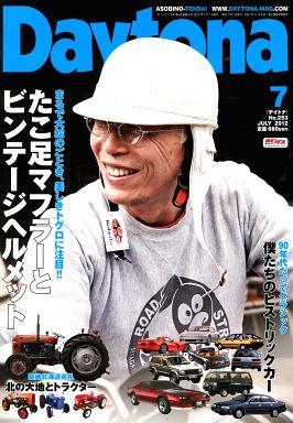 【中古】車・バイク雑誌 Daytona 2012年7月号 デイトナ