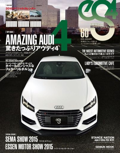 【中古】車・バイク雑誌 eS4 60