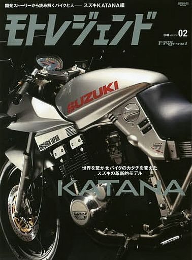 【中古】車・バイク雑誌 モトレジェンド vol.2