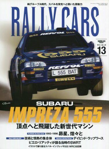 【中古】車・バイク雑誌 RALLY CARS 13