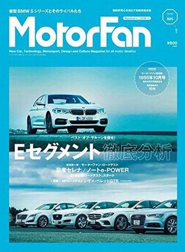 【中古】車・バイク雑誌 Motor Fan 5