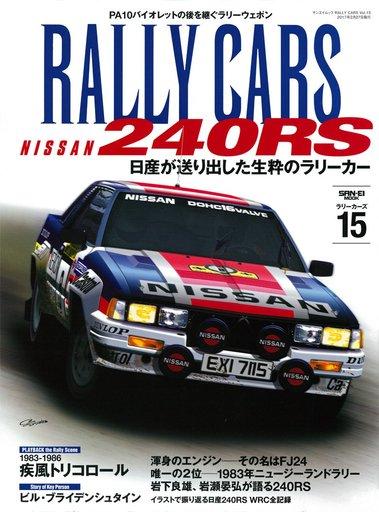 【中古】車・バイク雑誌 RALLY CARS 15