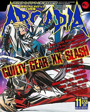 【中古】アルカディア 月刊アルカディア 2005年11月号