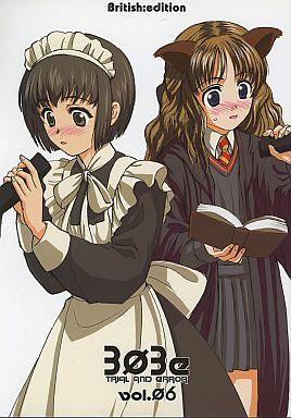 エマ&シャーリー 303e vol.06 / WINDFALL