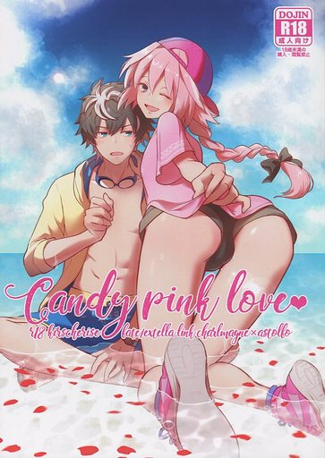 Fate candy pink love / kirscherise