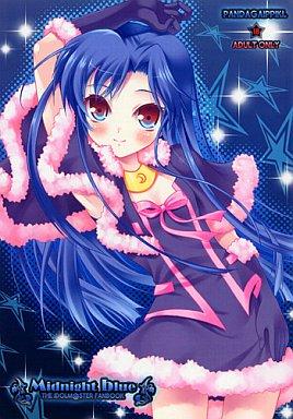 アイドルマスター Midnight blue / パンダが一匹。